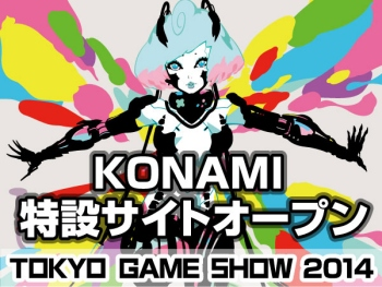 The Phantom Pain gameplay demonstration at TGS 2014 will not be Afghanistan