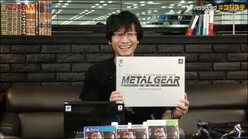 The Phantom Pain will get a Premium Package... in Japan