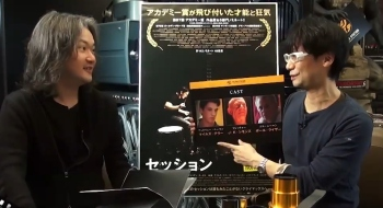 Japanese film distributor GAGA releases pre-recorded Kojima Station to promote Whiplash
