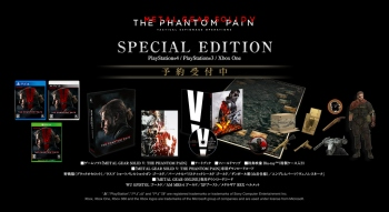 Here is what the Japanese Special Edition of MGSV looks like