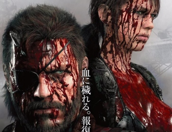 Here's the final blood soaked visual poster for MGSV