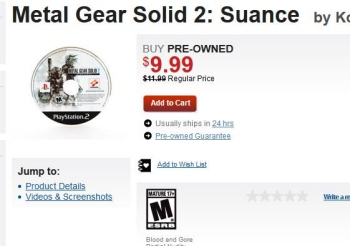 PRESENTED WITHOUT COMMENTARY: Metal Gear Solid 2: Suance